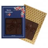 Christmas Choco4Mat Gift